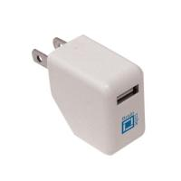 """USB AC Wall Charger w/ Folding Prongs"""