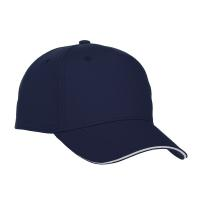 U-Zest Ballcap (decorated)