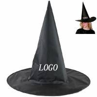 Witch Hat & Custom Made Halloween Cosplay Gift - Brown