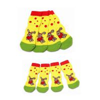 Dog socks with Non Slip Sole - Red