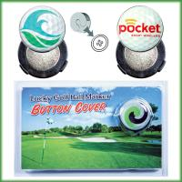 "Magnetic Button Cover - 3/4"" Golf Ball Marker"