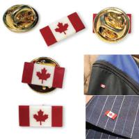 Canadian Flag Lapel Pins - 3 Day Service
