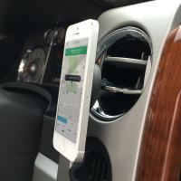 Magnetic Car Vent Phone Holder - Blank